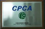 China Printed Circuit Association
